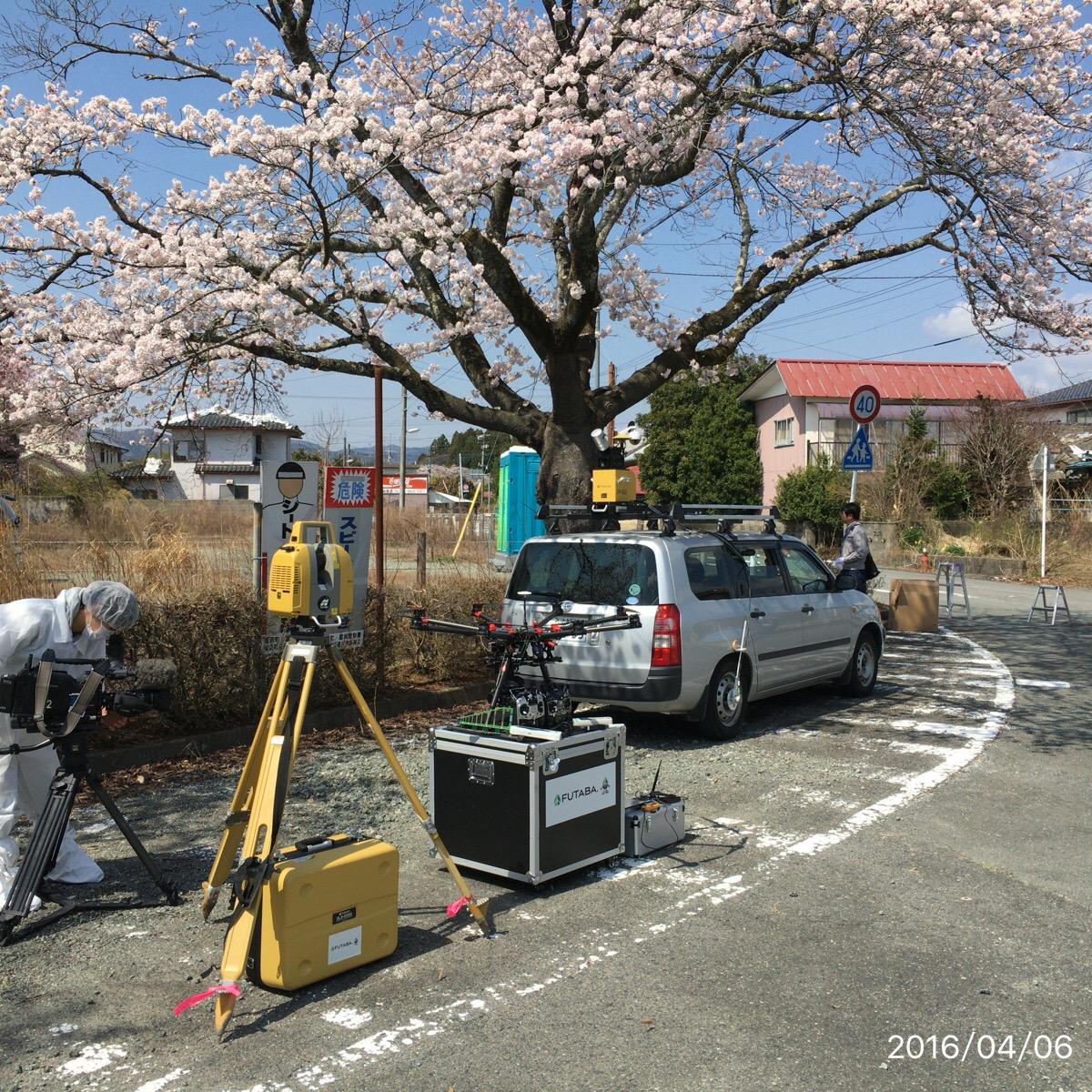 夜の森桜並木の3次元測量が福島民報で紹介の画像