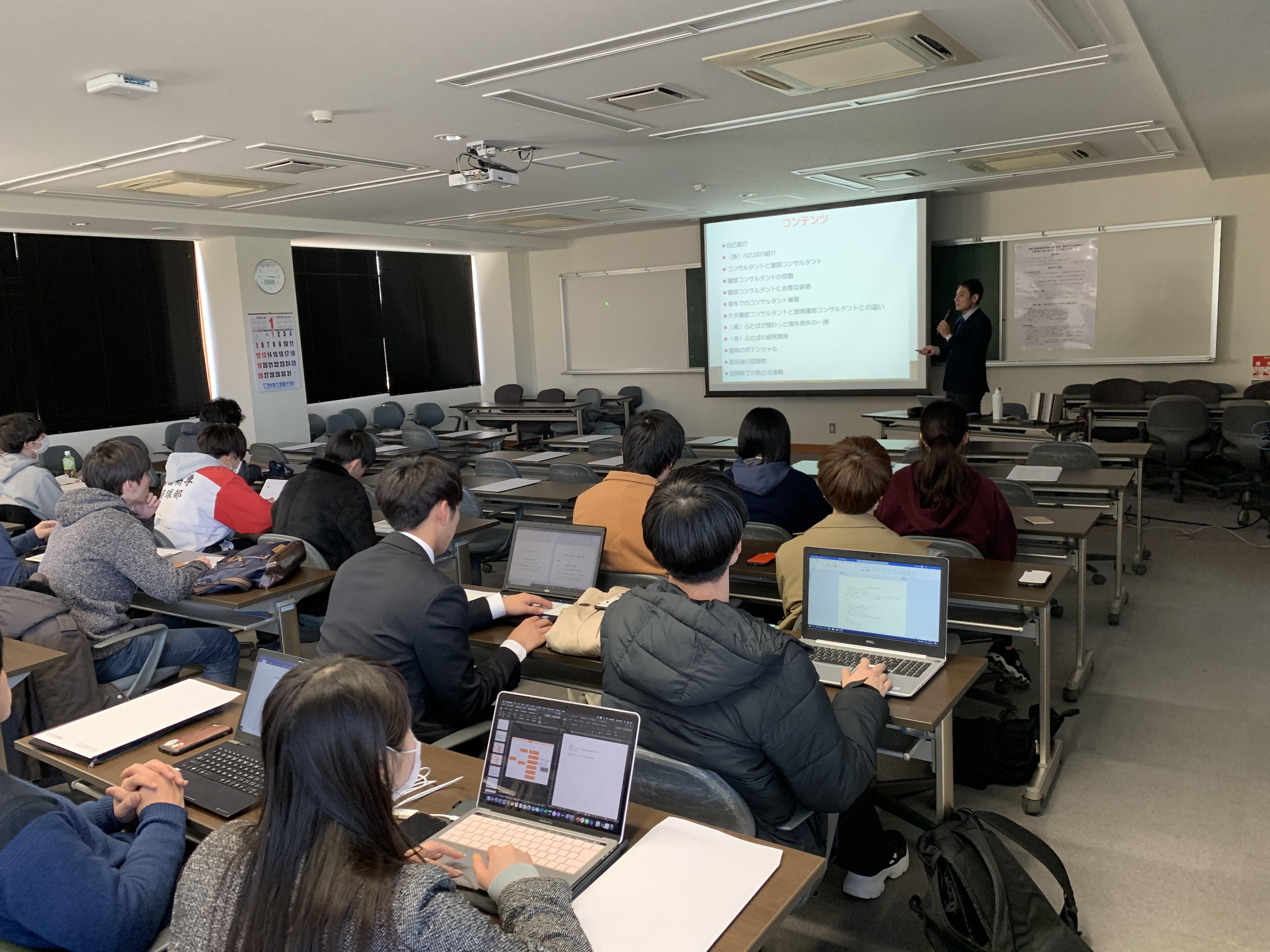 福島高専での講義(産業技術論)の画像